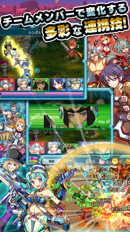マグナメモリア screenshot-4