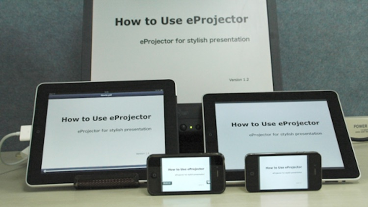eProjector screenshot-3