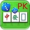 麻将茶馆PK版HD Mahjong Tea House PK
