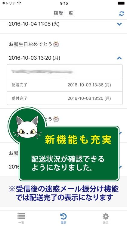 メル宅2 screenshot-2