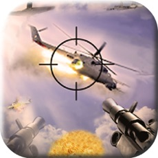 Activities of Anti Aircraft Gun Defense:Airstrike Shooting