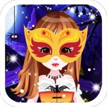 万圣节换装舞会-梦幻女生换装游戏