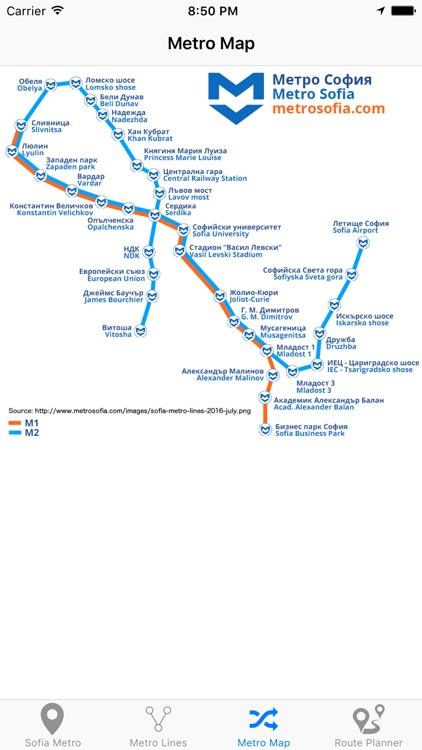 Sofia Metro screenshot-3