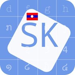 Souliyo Key - Lao Keyboard
