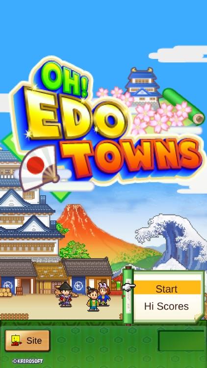 Oh! Edo Towns screenshot-4
