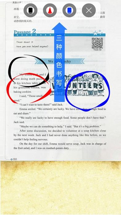 《美国小学生有声阅读精选》小学生英语口语拓展训练六年级 screenshot three