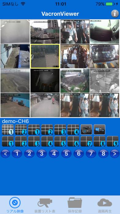 VacronViewerのおすすめ画像1
