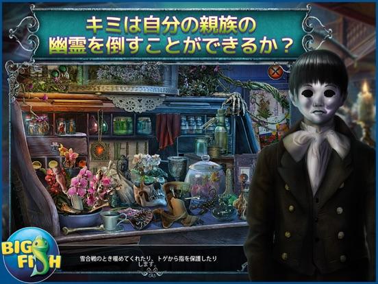 ファンタズマ:仮面に隠された素顔 (Full)のおすすめ画像2