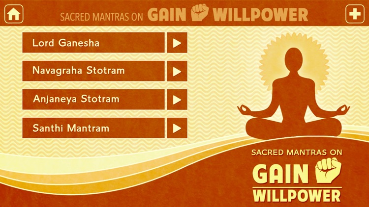 Sacred Mantras to Gain Will Power screenshot-1