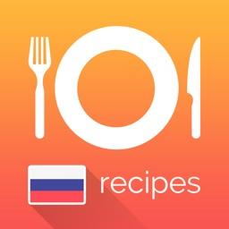 Russian Recipes: Food recipes, cookbook, meal plan