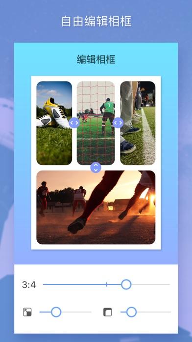 Video Collage Maker (照片视频拼接器)屏幕截图3