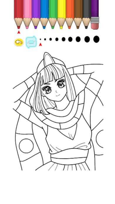 Kids Coloring Book - Nayuki screenshot two