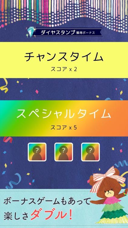 くまのがっこう ババ抜き【公式アプリ】人気トランプゲーム