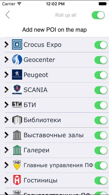 Moscow. Big Auto Atlas screenshot-3