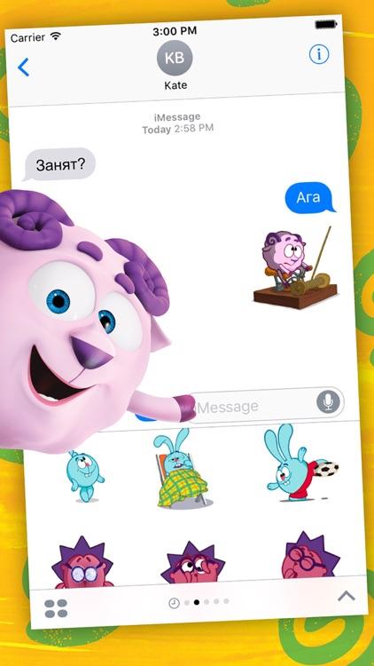 Смешарики Стикеры screenshot-3