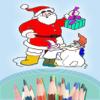 Coloring Book For Kids - Christmas ,Santa Claus and Xmas tree