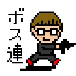 ボスラッシュ-激ムズ!アクションシューティング!
