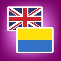 English Ukrainian Translator and Dictionary