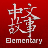 Codes for Chinese Stories - Elementary Hack