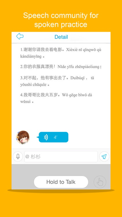Learn Chinese-Hello HSK 1 screenshot-3