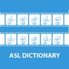 ASL video dictionary Ranking