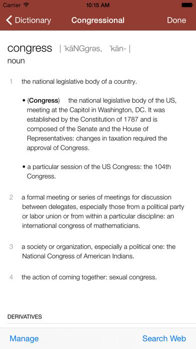 US Code of Federal Regulations screenshot three
