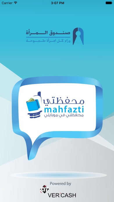 Mahfazti - Microfund for Women-0