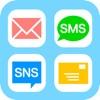 メール定型文2&SNS&SMS-テンプレート送信-有料版