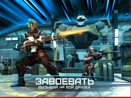Соперники на войне: 2084 ( Rivals at War: 2084 ) для iPad