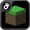 我们的世界-免费3D沙盒游戏