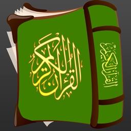 Quran Radio -  اذاعات القران
