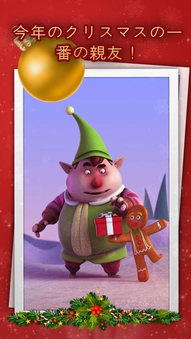 おしゃべりこびとのアーノルド - Talking Arnold the Elfのスクリーンショット3
