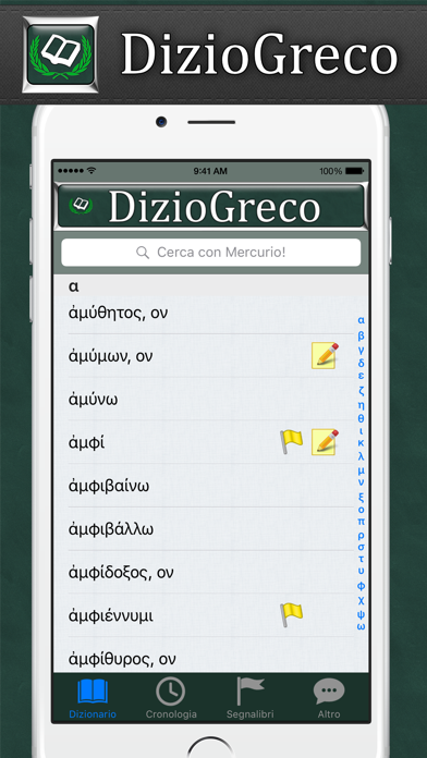 DizioGreco per iPhone