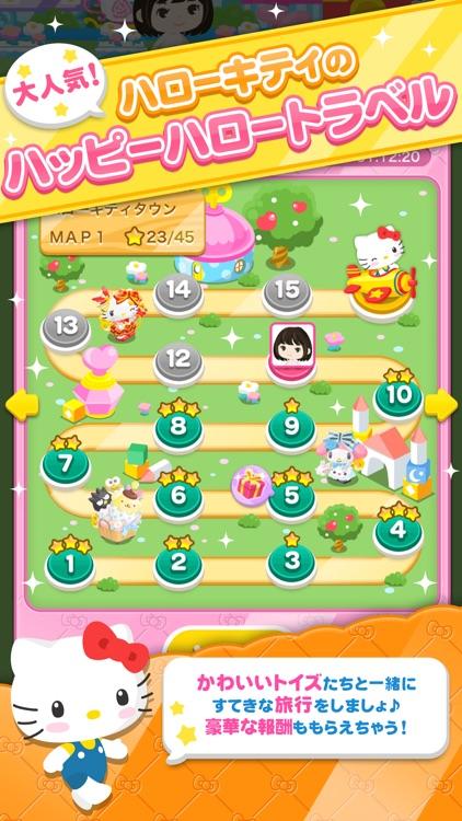 キティちゃんの楽しいパズルゲーム ハローキティトイズ screenshot-4