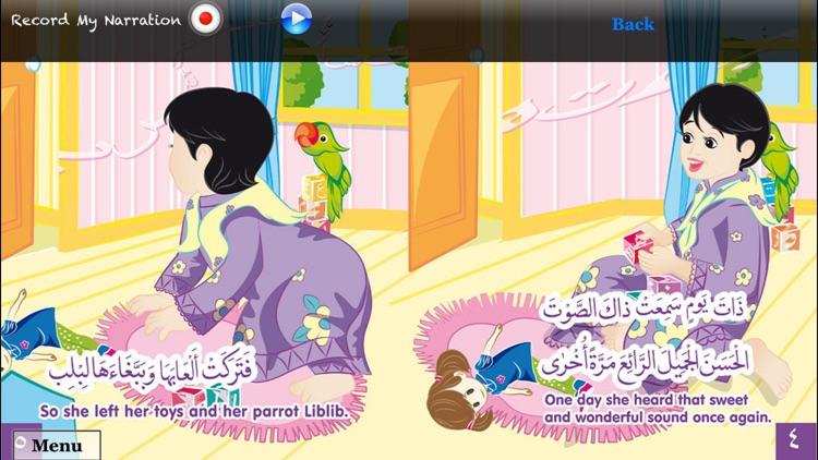 Sakina Series for iPhone-Lite screenshot-3
