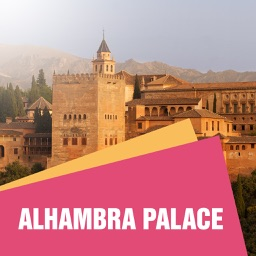 Alhambra Palace Travel Guide
