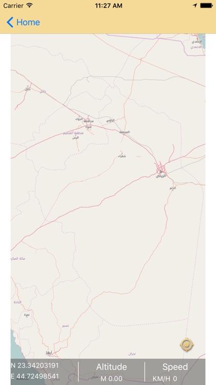 DestinationGPS screenshot-3