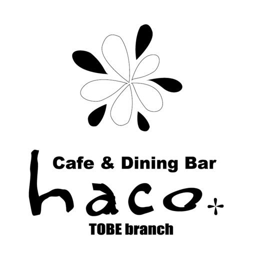 Cafe & Dining Bar haco 砥部店【カフェアンドダイニングバーハコ】