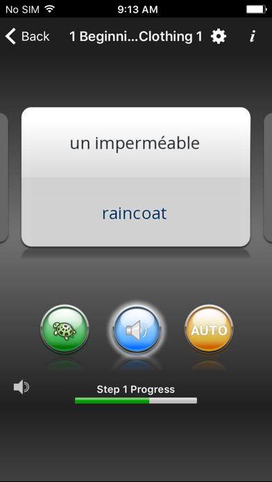 点击获取HMH French Vocabulary