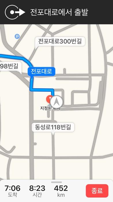 제주 전기차 충전소(EV Jeju) for Windows