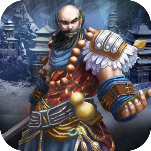 Fighter of Kung fu - Combat of Swords