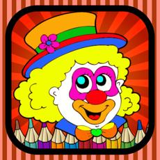 Activities of Joker circus learn coloringbook hd preschool kid