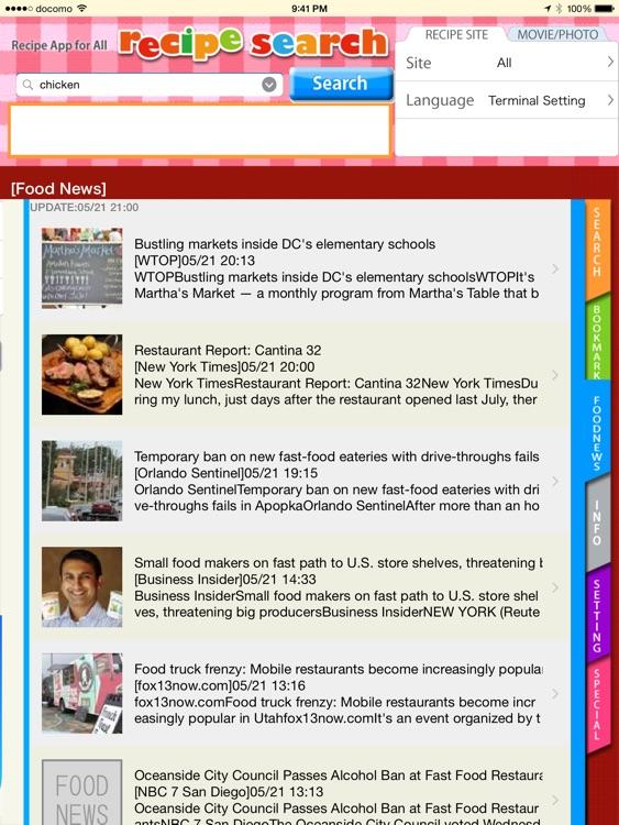 Recipe Search App screenshot-3