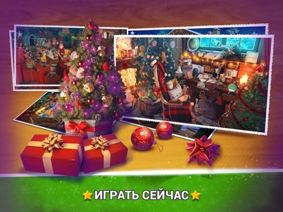 Скачать игру Игры Поиск Предметов Елки - Рождество и Новый Год