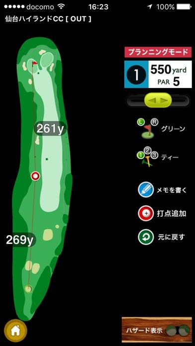 ゴルフな日 GPSゴルフナビスクリーンショット