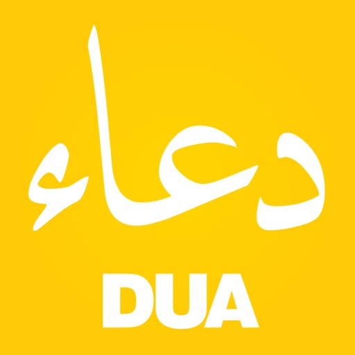 DUA Stickers