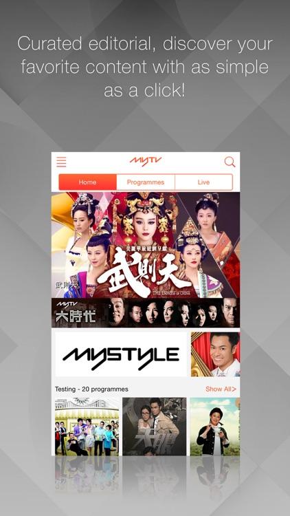 myTV screenshot-0