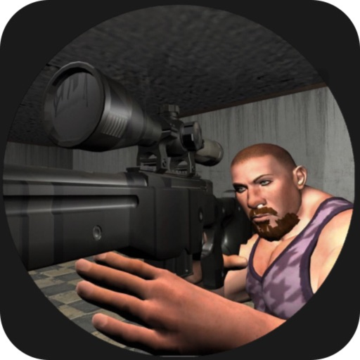 Fps Multiplayer Shooting with Machine Gun (a 1st person shooter game)