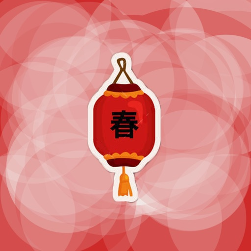 Lunar New Year Stickers