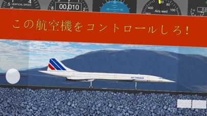 737 フライトシュミレーター screenshot1